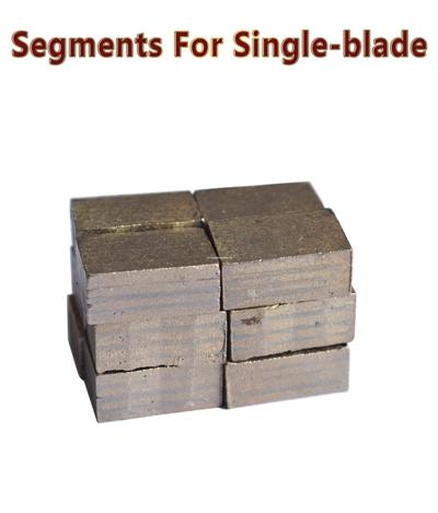φ2500mm RUMT single blade segment